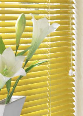 Sunway metal venetian blinds